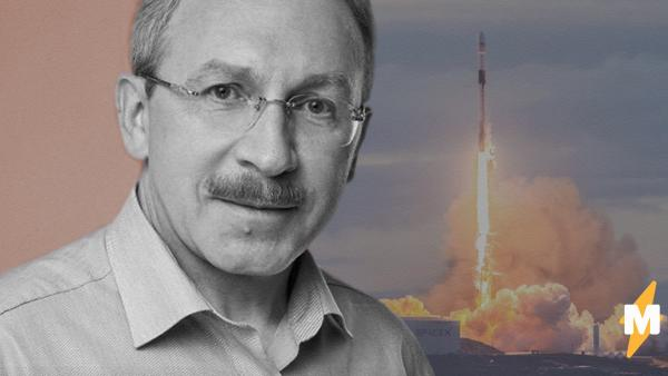 """Единоросс Эрнест Макаренко написал в твиттер рецензию на """"кино"""" о запуске SpaceX. """"Фейк, как и полёт на Луну"""""""