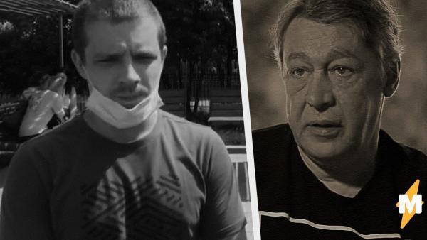 Как родственники Ефремова и погибшего Захарова отреагировали на аварию.