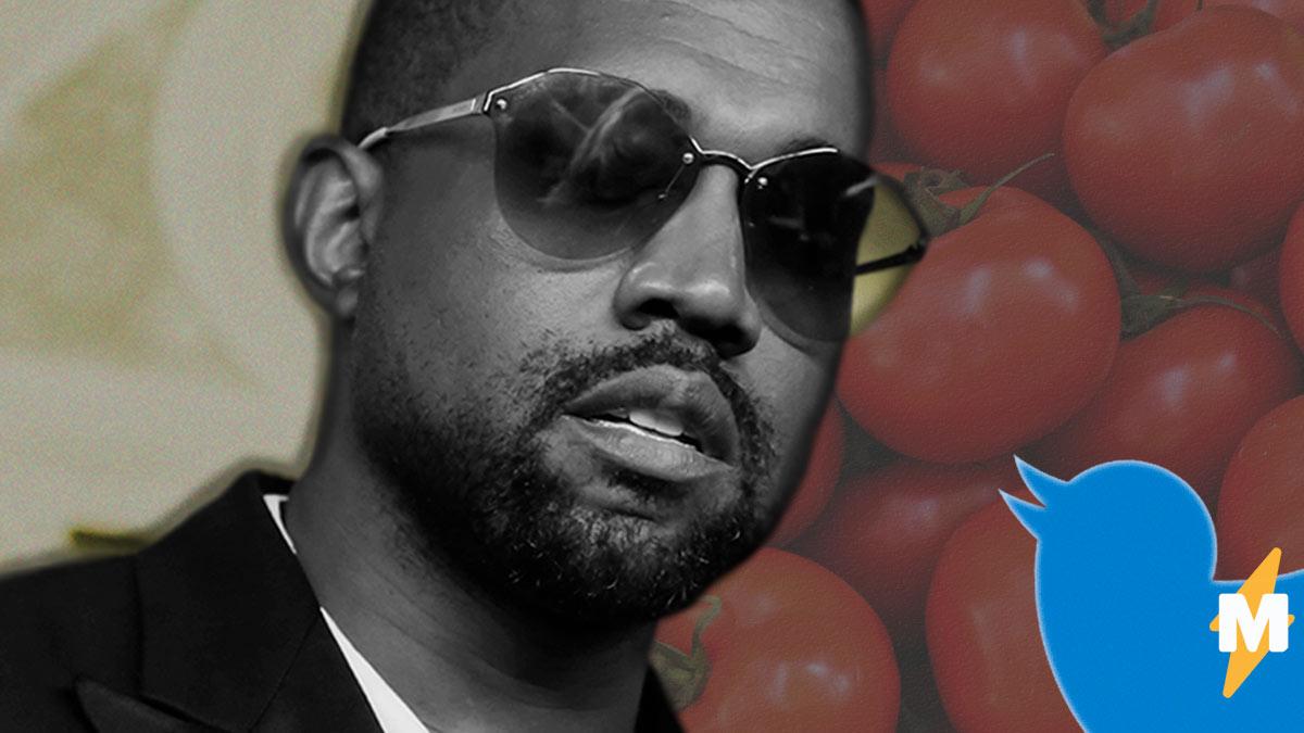 Канье Уэст поздравил Ким Кардашьян с миллиардом и озадачил твиттер. Люди поняли - фото томатов это целый ребус