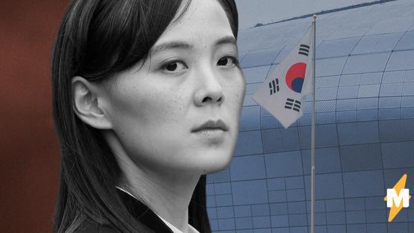 Пока Ким Чен Ын молчит после возвращения, его сестра угрожает соседям. И Ким Ё Чжон не скупится на выражения