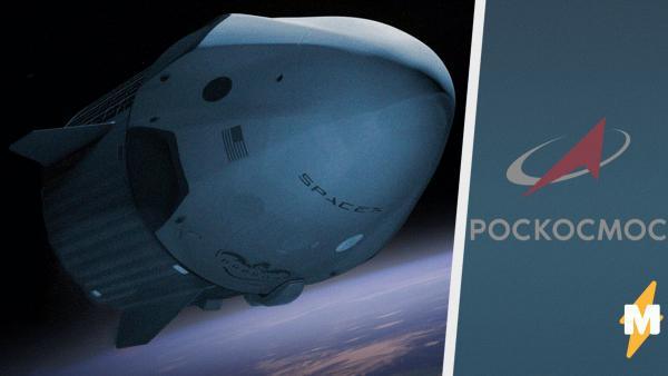 """В кораблях Илона Маска нашли российские детали, но это оказалось фейком. Миф развенчал сам """"Роскосмос"""""""