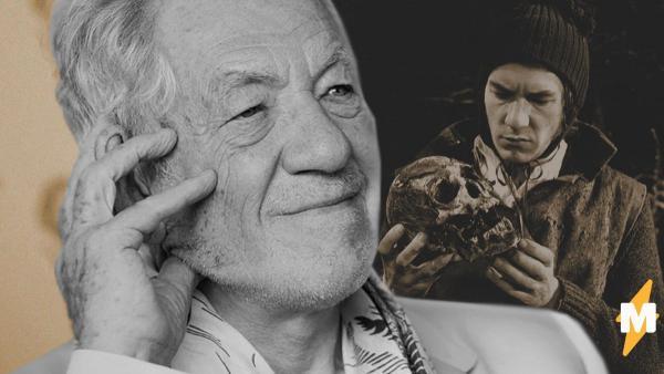 Сэр Иэн Маккелен сменил балахон Гэндальфа на камзол датского принца. Он вернулся к роли Гамлета спустя 50 лет