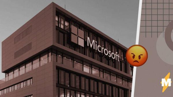 Microsoft заменила редакторов портала MSN на ИИ, но момент выбрала неподходящий. Ведь робот оказался расистом