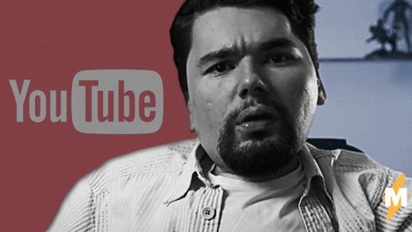 """Новый ролик блогера """"Сталингулаг"""" не пустил YouTube. Видео с русскими полицейскими оказалось слишком жестоким"""
