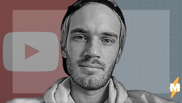 PewDiePie вновь рискует потерять пальму первенства YouTube. Болливуд прошлом - ему грозят упоротые мультики