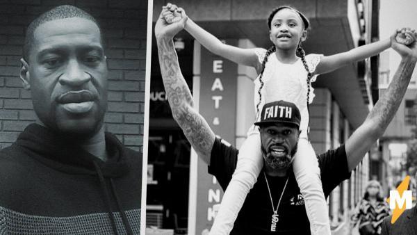 """""""Мой папа изменил мир"""". На видео в инстаграме дочь убитого в США горда, что папа подтолкнул людей к борьбе"""