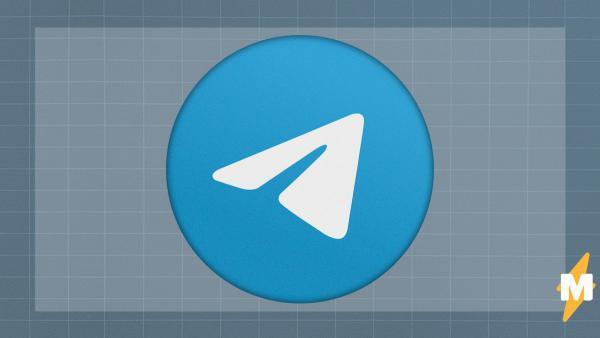 Роскомнадзор снял блокировку Телеграма. В ведомстве оценили высказывания Павла Дурова
