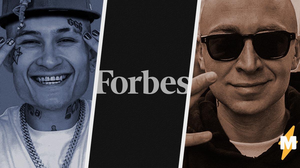 Оксимирон и Монеточка выпали из рейтинга успешных звёзд Forbes. Они проиграли баттл Моргенштерну с Бузовой