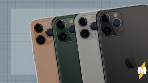 Как будет выглядеть iPhone 12. У людей есть точный и достоверный ответ - помогли производители чехлов