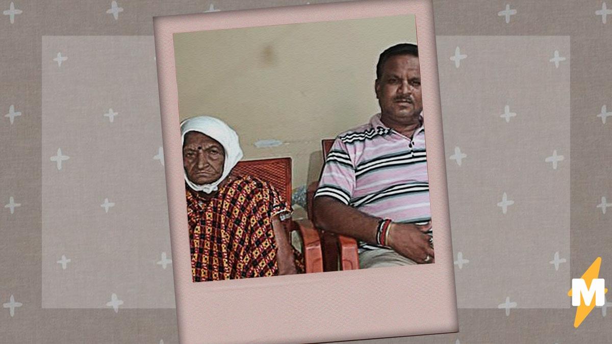 Семья долго не могла найти пропавшую бабушку. Зато это удалось незнакомцу и технологиям, правда, спустя 40 лет