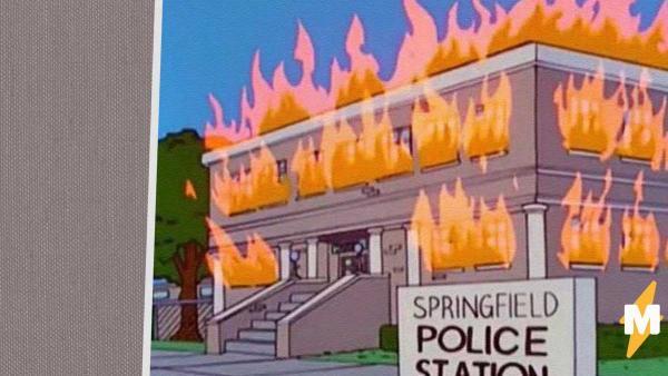 """Кадры из """"Симпсонов"""" с пожаром и толпой удивили зрителей. Шоу опять предсказало будущее, решили они (и зря)"""