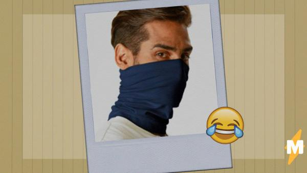 Люди увидели защитные маски для мужчин и мало что поняли. Но троллинга у них было больше, чем вопросов