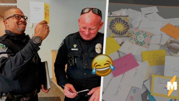 Полиция похвастала открытками с благодарностью, но комментаторам смешно. Они пригляделись и решили: это фейк
