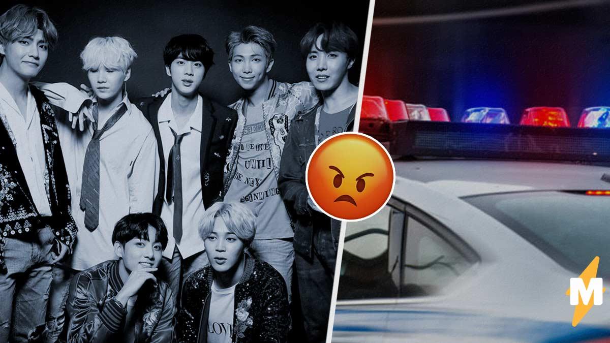 Полиция попросила доносить на протестующих и нарвалась на фанов k-pop. Перед такой мощью копы были бессильны