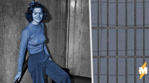 Суд приговорил девушку к тюрьме за ношение брюк. Дело было в 1938, и современным людям от него не по себе