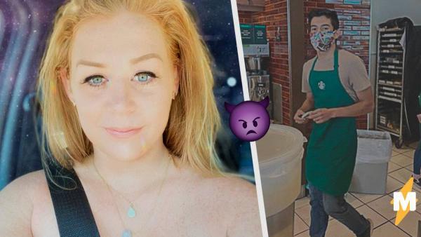Женщина рассердилась на сотрудника Starbucks и решила его опозорить. Но случайно сделала парня богачом