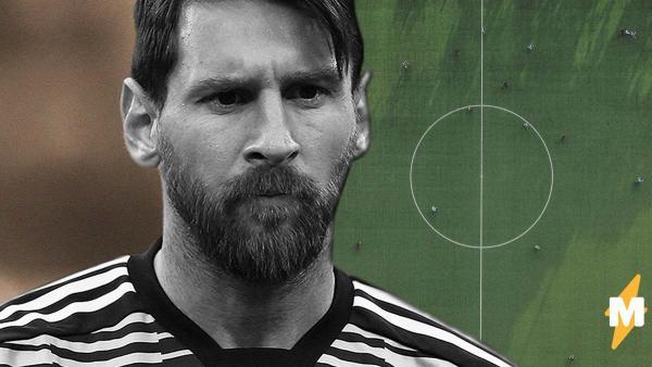 """Фанат выбежал на матч """"Барселоны"""" ради Лионеля Месси. И только поверил в мечту, как грандиозно провалился"""