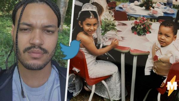 Парень признался, что не видел невесту из детства 16 лет. Но люди нашли супругу, и она настоящая красотка