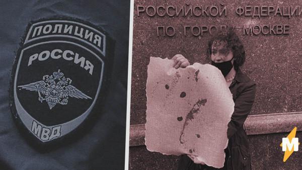 «Это не Миннеаполис». В Москве начались протесты против полиции, но россияне не верят в их эффективность