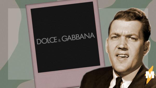 «Это против природы». Россияне возмущены гей-парой на странице Dolce & Gabbana. Но у фанов марки есть аргумент