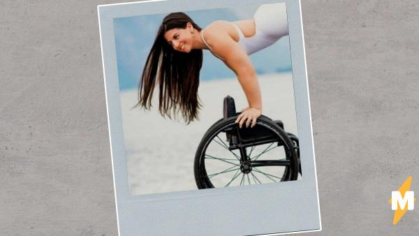 Девушка без ног показала настоящую силу духа. Но хейтеров интересовали только подробности её сексуальной жизни