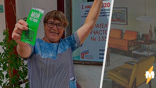 Жительница Омской области выиграла квартиру в первый день голосования. Но люди не удивлены по понятной причине