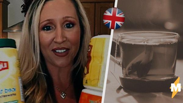 Женщина показала рецепт британского чая, но это фу. В дело пришлось вмешаться даже военным Великобритании