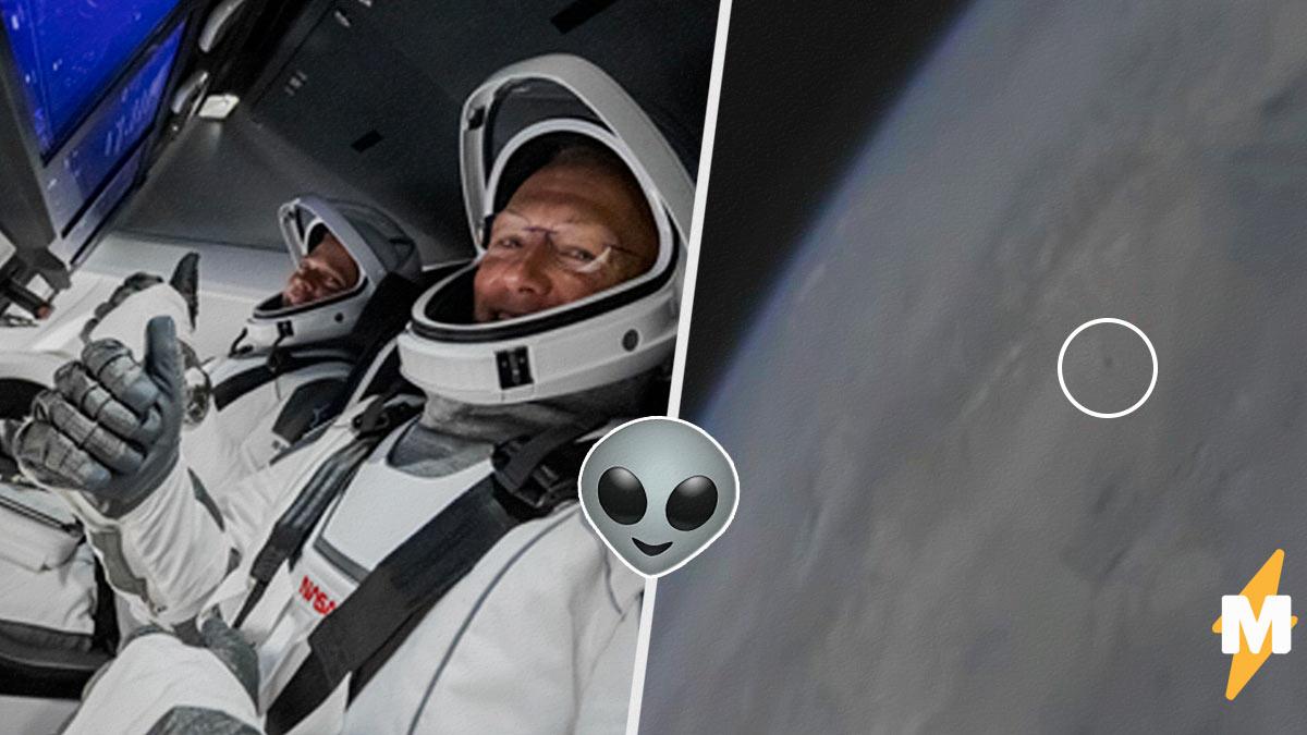 «Это был НЛО». Люди заметили на видео запуска корабля Dragon Crew Илона Маска странный объект, и им страшно