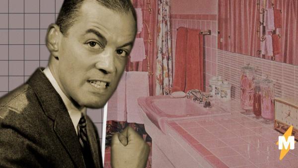 Парень доказал - мужчин ущемляют в их же домах. И чтобы убедиться в дискриминации, достаточно зайти в ванную