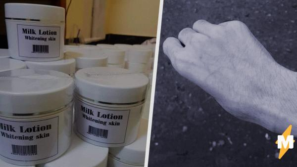 Люди купили отбеливающий крем и пожалели. Он оказался так хорош, что превратил покупателей в Волан-де-Мортов