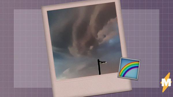 Люди увидели баг в небе, и им стало не по себе. Шесть цветов радуги взяли выходной - получился один кровавый