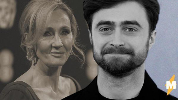 """Дэниел Рэдклифф объяснил, в чем ошиблась Джоан Роулинг. Его совет может спасти """"маму"""" Гарри Поттера от хейта"""