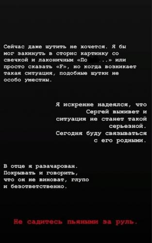 Доча Михаила Ефремова осудила отца, а люди ответили ей тем же. Но ярые критики хейтят вообще за феминитивы