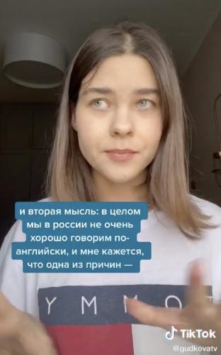 Англоговорящую блогершу засмеяли за русский акцент. Но девушка ответила - да так, что все в восторге от неё