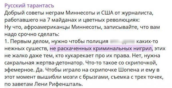 Маргарита Симоньян отчитала зарубежные СМИ и показала, кто тут расист. Победе мешает всего одно слово