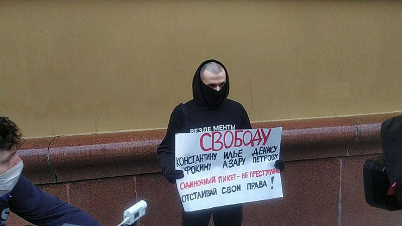 Трое бывших фигурантов «московского дела» снова задержаны. Так открылся второй сезон летних протестов в Москве
