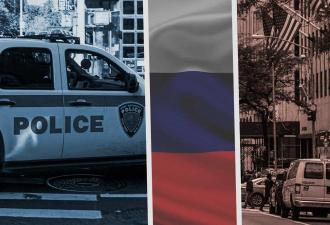 Русские в Бруклине встали на сторону полиции в протестах в Нью-Йорке. Они собрали свою дружину