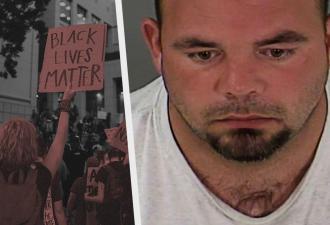 Пикап въехал в толпу активистов в Вирджинии. Водитель назвался главарём Ку-клукс-клана – ведь это не доказать