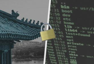 Журналистка из США решила послать к чёрту компартию Китая. Ответ пришёл через 45 секунд, и он был суров
