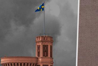 Швеция впервые признала - её