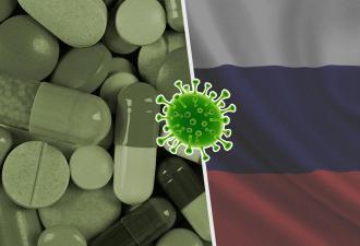 Первое в России лекарство от COVID-19 выпустят 11 июня. Даже иностранные СМИ называют этот момент