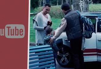 YouTube забанил рекламу поправок к Конституции про гей-пару. За дискриминацию, хотя эффект был скорее обратный