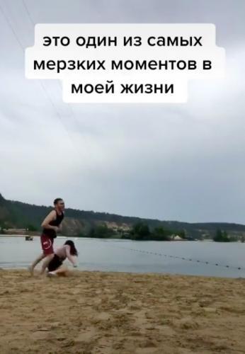 Девушка снимала видео, и вдруг к ней подбежал незнакомец. Встреча с ним - один из худших моментов в её жизни