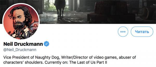 Разработчики The Last of Us 2 спрятали в игре пасхалку. И это настоящий крик о помощи