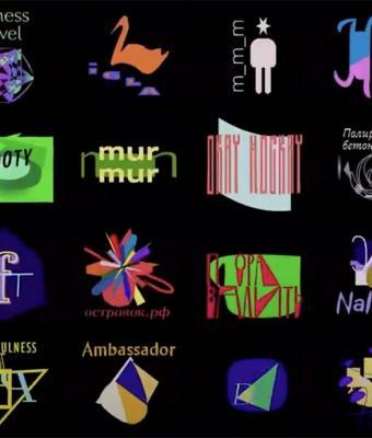 Студия Лебедева раскрыла личность своего дизайнера. Им оказалась нейросеть – и она сделала лого для Хованского