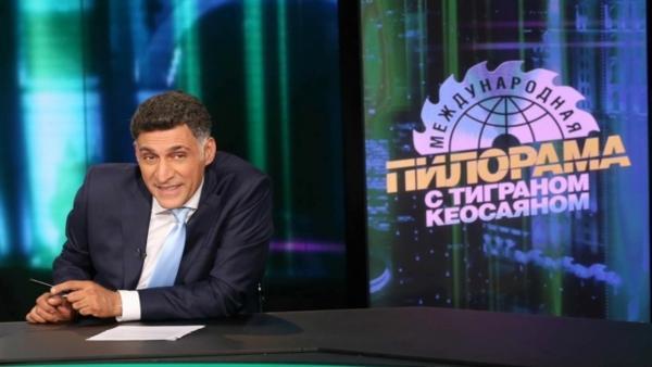 Авторы программы на «НТВ» с Тиграном Кеосаяном высмеяли темнокожих американцев. Но «чёрный юмор» злит россиян