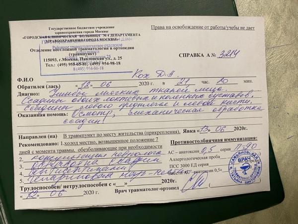 """Парень сообщил об нападении водителя """"Яндекс.Такси"""". А люди вспомнили пассажира из Конго и негодуют"""