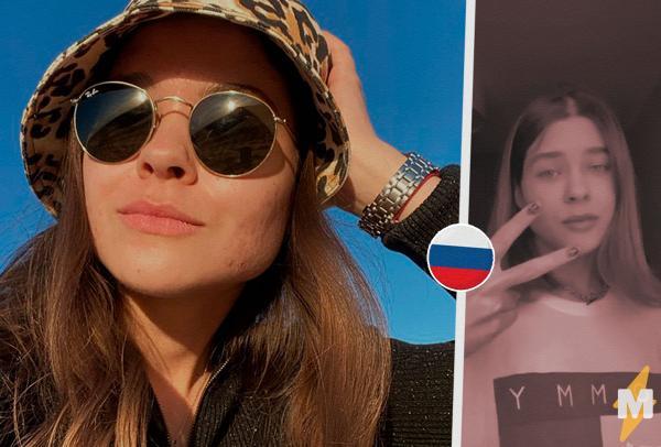 Англоговорящую блогершу осудили за русский акцент. Но девушка ответила - да так, что все в восторге от неё