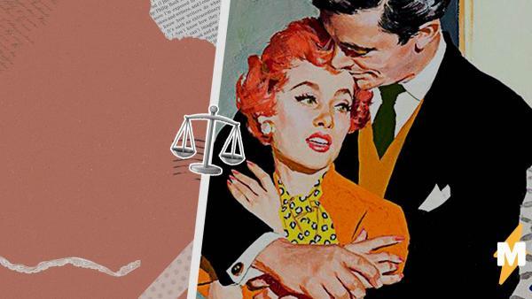 Брак оказался тяжкой ношей для женщины, и она сбежала с любовником. Но суд напомнил ей, что супруг тяжелее
