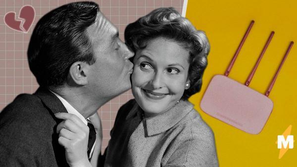 Парень (случайно) узнал, что жена ему изменяет. Супругу выдал роутер - и этот лайфхак может помочь каждому